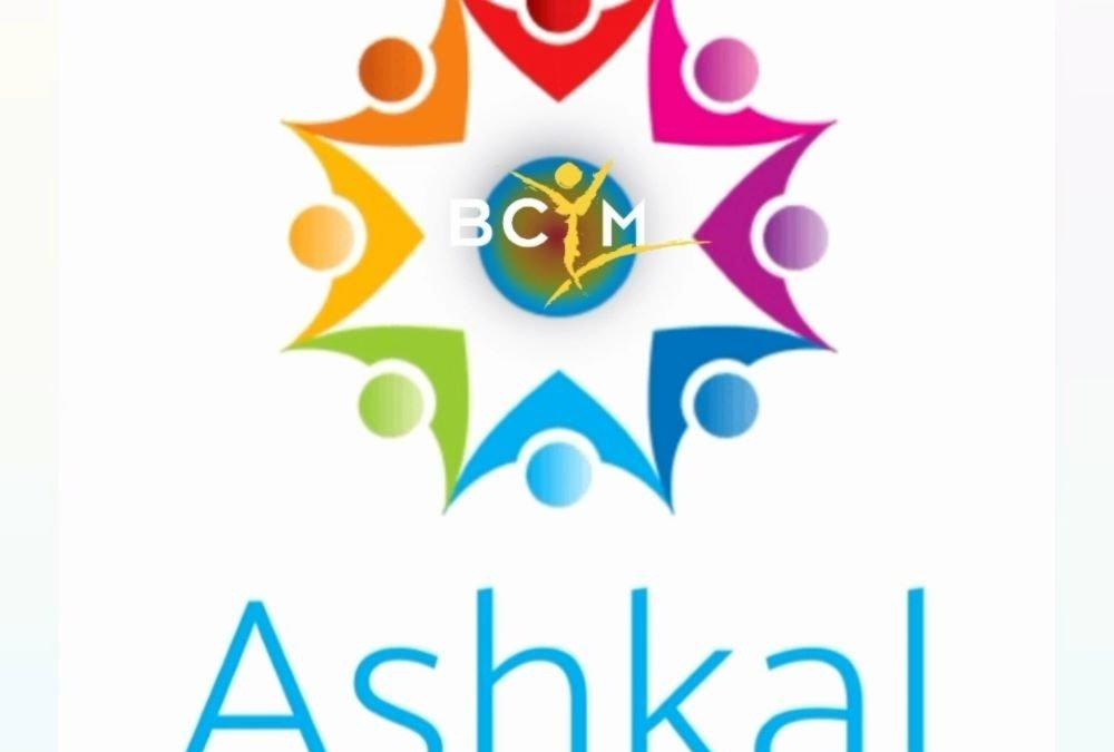 Ashkal Activities for Kids