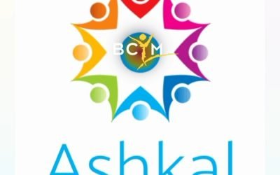 Ashkal Activities for Kids